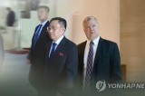 U.S.-N.K. nuclear talks end in conflicting assessments