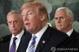 Trump claimed South Korea was 'major abuser', had to pay $60 billion to U.S.: memoir