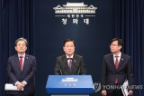 Allies working on 'contingency plans' over N. Korea's year-end deadline ultimatum: Cheong Wa Dae