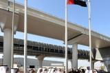 Emirates Group announces $320 million profit
