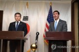 South Korea, U.S. decide to postpone upcoming joint air exercises for diplomacy