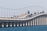 Bahrain, Saudi Arabia causeway marks 33 years of operations