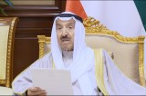 Kuwait emir pledges zero tolerance towards corruption, deplores media spat