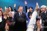Moon vows to maintain security cooperation with Japan despite looming GSOMIA expiry