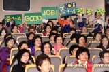 South Korean 'ajumma' gain confidence with English