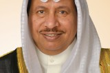 Kuwait designated premier declines post amid rare public feud