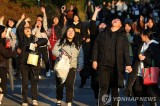 South Korea revamps college admission policy following fairness row