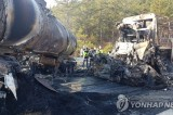 Multiple pileups on South Korea highway kill at least 5, injure over two dozens