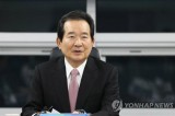 Former National Assembly Speaker tapped as South Korea's prime minister
