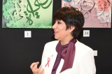 Art conquers cancer: Bahraini painter spreads messages of hope, kindness and strength
