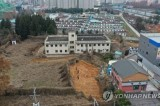 Remains of 40 people discovered at former prison site in South Korea's Gwangju
