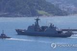 South Korea mulls dispatching troops to safeguard Strait of Hormuz
