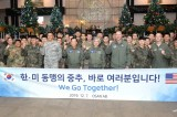 Foreign Minister Kang encourages South Korean, U.S. troops at Osan Air Base
