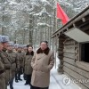 Korea says it too will use force against U.S. if necessary