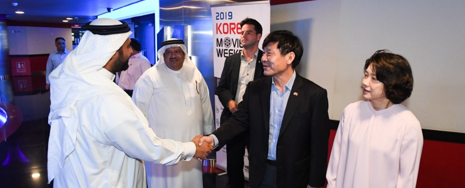 "Hilarious blast ""Extreme Job"" opens Korea cinema weeks in Bahrain"