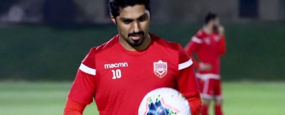 Bahraini player delays honeymoon until after Gulf Cup