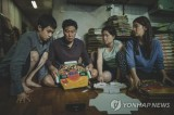 South Korea's 'Parasite' shortlisted for Oscars' best international film