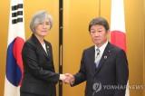 Top diplomats of South Korea, Japan hold talks in Spain
