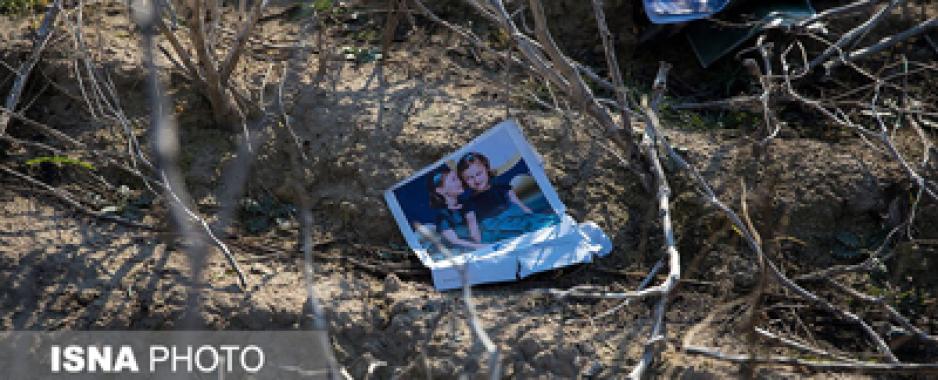 Strange events in Tehran-Kiev plane crash