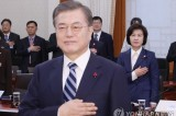 Moon urges inter-Korean efforts to realize Kim Jong-un visit to South Korea
