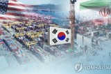 South Korea's exports largely unaffected by Mideast tension