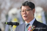 Seoul mulls providing financial aid to separated families for North Korea visit
