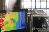 Remote working spreads in South Korea amid coronavirus fears