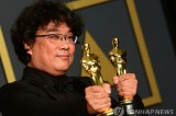 'Parasite' wins four Oscar trophies including best picture