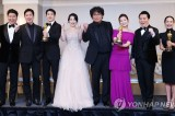 Bong joon-ho wins Oscar