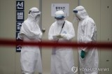 South Korea again urges social distancing, strict self-isolation amid steady rise in virus cases