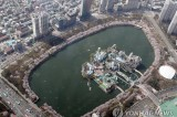 Popular Seoul park to close on virus fears