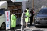 Drive-thrus booming in Korean society amid virus scare