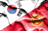 South Korea to allocate Kyrgyzstan $50,000 to combat coronavirus