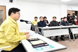 Suwon building robust standards in COVID-19 response