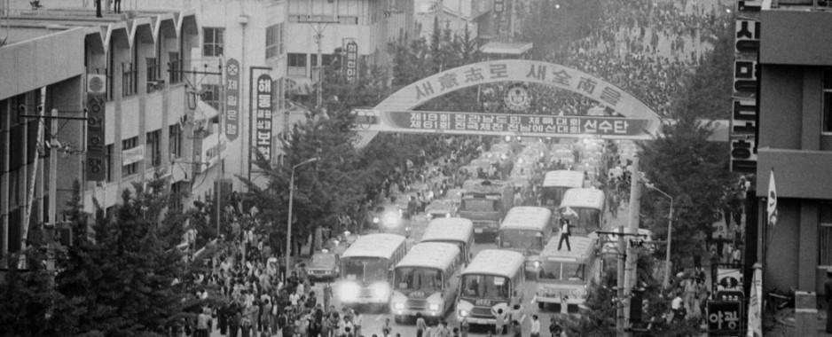 Chun's commander warned South Korea could end up like Vietnam unless Gwangju uprising quelled: U.S. documents