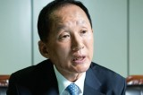 Lee Gi Woo appointed AsiaN Chairman