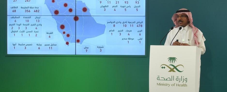 COVID-19 cases in Saudi Arabia reach 49,176