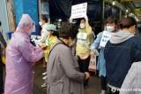 Zero infections: Small cities in South Korea vigilant to defend coronavirus-free status