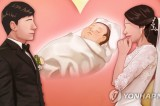 Three in 10 Koreans think having kids unnecessary: survey