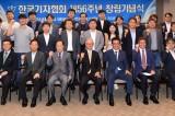Journalists Association of Korea pledges greater efforts towards trusted media status