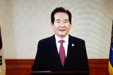 Korea's PM hails journalists' commitments in WJC 2020 opening remarks