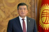 Kyrgyzstan celebrates State Language Day