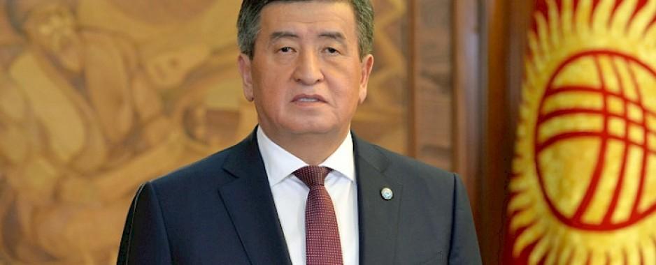Kyrgyzstan celebrates State Language Day