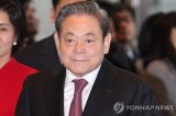 """""""Change everything, except your wife and children"""": Builder of global tech giant Samsung, Lee Kun-hee, dies at 78"""