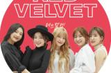 Online festival to highlight Korean cultural heritage, modern trends