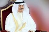 Bahrain's Prime Minister dies at 84
