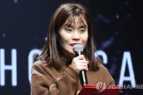 Comedian Park Ji-sun found dead at home: Police