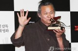 Body of South Korean filmmaker Kim Ki-duk likely to be cremated in Latvia