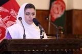 Journalist Malala Maiwand shot dead; fourth media victim in Afghanistan in 2020