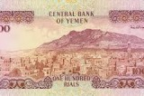 Yemeni riyal on 'rebound' 20% against U.S. dollar as people voice optimism over new government